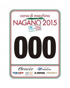 nagano2015c-page-001