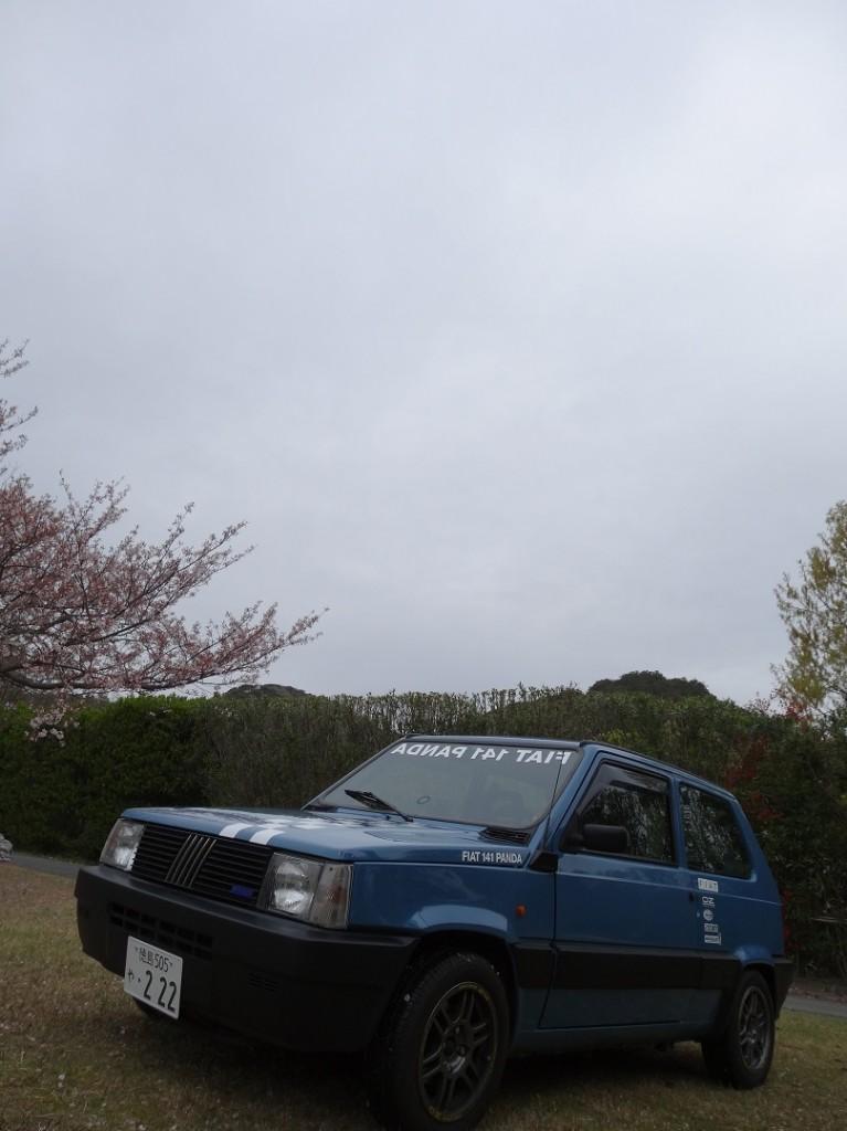 DSC00879