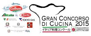 logo-con-banner-per-sito-new